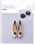 Превью Yokoyama and Kayo - Crochet and Tatting Lace Accessories - 2012_10 (548x700, 298Kb)