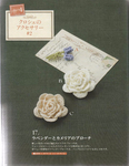 Превью Yokoyama and Kayo - Crochet and Tatting Lace Accessories - 2012_31 (541x700, 390Kb)