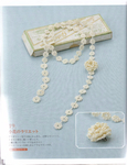 Превью Yokoyama and Kayo - Crochet and Tatting Lace Accessories - 2012_33 (537x700, 394Kb)