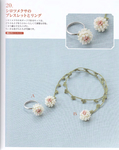 Превью Yokoyama and Kayo - Crochet and Tatting Lace Accessories - 2012_34 (556x700, 350Kb)