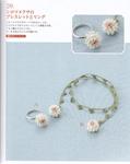 Превью Yokoyama and Kayo - Crochet and Tatting Lace Accessories - 2012_34 (556x700, 350Kb)