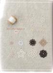 Превью Yokoyama and Kayo - Crochet and Tatting Lace Accessories - 2012_40 (516x700, 393Kb)