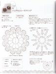 Превью Yokoyama and Kayo - Crochet and Tatting Lace Accessories - 2012_48 (535x700, 350Kb)