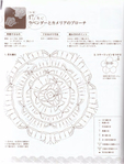 Превью Yokoyama and Kayo - Crochet and Tatting Lace Accessories - 2012_50 (531x700, 353Kb)