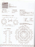Превью Yokoyama and Kayo - Crochet and Tatting Lace Accessories - 2012_52 (532x700, 352Kb)