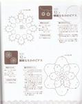 Превью Yokoyama and Kayo - Crochet and Tatting Lace Accessories - 2012_59 (556x700, 348Kb)