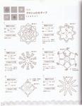 Превью Yokoyama and Kayo - Crochet and Tatting Lace Accessories - 2012_63 (542x700, 341Kb)
