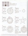 Превью Yokoyama and Kayo - Crochet and Tatting Lace Accessories - 2012_65 (556x700, 338Kb)