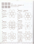 Превью Yokoyama and Kayo - Crochet and Tatting Lace Accessories - 2012_71 (549x700, 387Kb)
