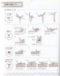Превью Yokoyama and Kayo - Crochet and Tatting Lace Accessories - 2012_75 (557x700, 347Kb)