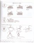Превью Yokoyama and Kayo - Crochet and Tatting Lace Accessories - 2012_78 (547x700, 280Kb)