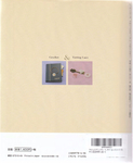 Превью Yokoyama and Kayo - Crochet and Tatting Lace Accessories - 2012_80 (574x700, 317Kb)