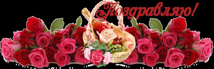 4263346_108080812_bwoVX0WYm1Bc (697x224, 246Kb)