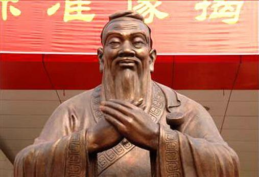 3624016_89049156_konfuciy (507x346, 27Kb)
