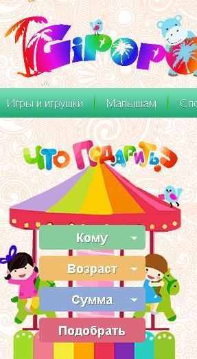 4015725_Bezimyannii (287x522, 33Kb)