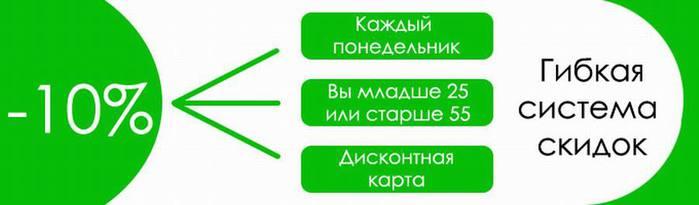 2835299_Izmenenie_razmera_MEDIANT_2 (700x205, 18Kb)