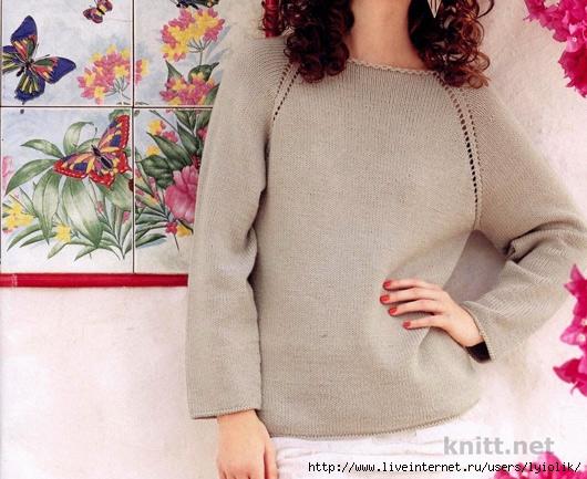 klassicheskij-pulover (530x433, 190Kb)