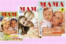 5022783_mama_info (220x148, 8Kb)