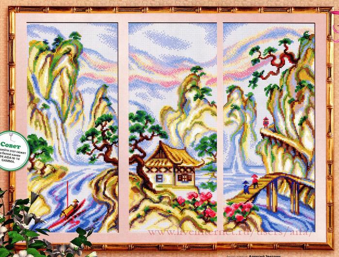 Вышивка японские пейзажи