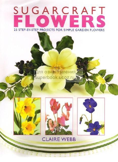 Sugarcraft flowers Claire Webb_1 (468x640, 249Kb)