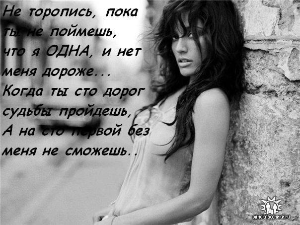 с надписью картинки про любовь