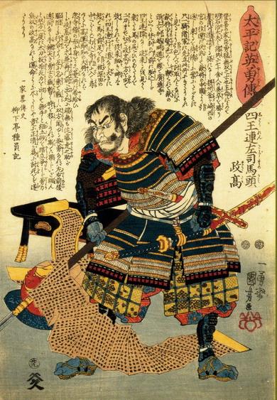 гравюры самураев: