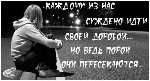 http://img1.liveinternet.ru/images/attach/c/0/31/1/31001435_1219355897_9264671_1195746043_3748860_2397876_0b7d8219a2f8web.jpg