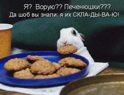 http://img1.liveinternet.ru/images/attach/c/0/31/1/31001634_1219356180_qc.jpg