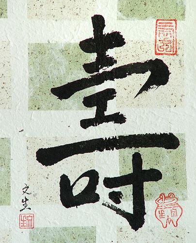 """Авторы. karitsa. предпросмотр. таблица цветов.  Вышивка крестом.  Схемы автора  """"karitsa """".  Здесь пока никто ничего не..."""