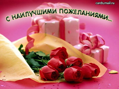 http://img1.liveinternet.ru/images/attach/c/0/31/232/31232142_snailyyypojela.jpg