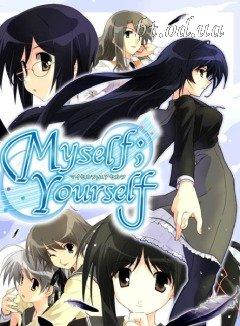 Я ; Ты/Myself ; Yourself (2007)