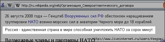(559x145, 31Kb)
