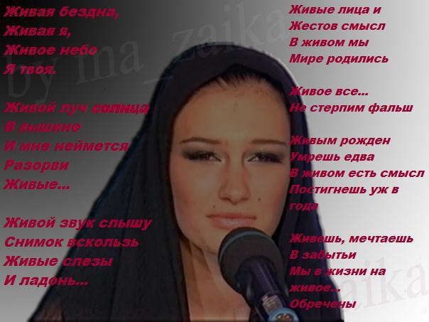 Автор ma_zaika