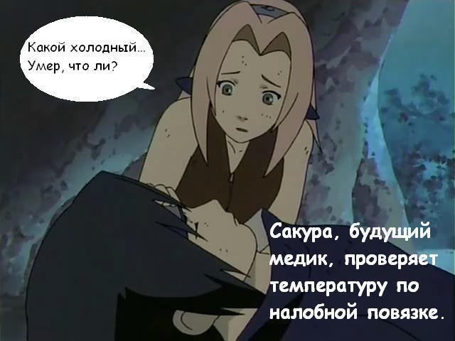 http://img1.liveinternet.ru/images/attach/c/0/31/69/31069559_1219487479_88a12fe1fea6.jpg