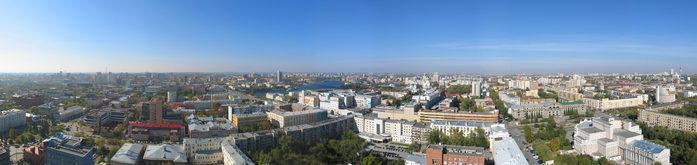 Панорама центра Екатеринбурга с одной из высоток.
