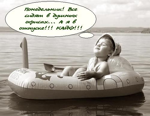 http://img1.liveinternet.ru/images/attach/c/0/31/890/31890427_1220827689_000255.jpg