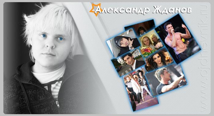 парня для секса в казахстане