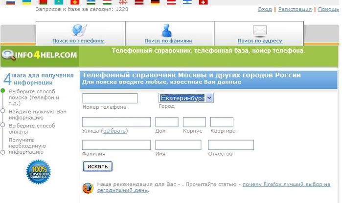 Адрес москва 2010 - , купить c быстрой доставкой или самовывозом, isbn book-306739
