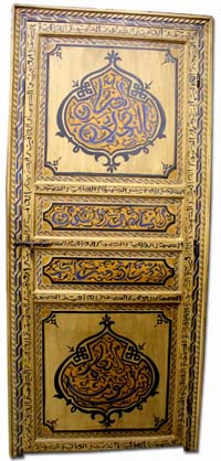 calligraphy_kufi_door_copy1 (200x418, 26Kb)