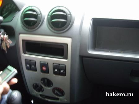 Renault Logan Автоинструкторы bakero.ru Центральная консоль