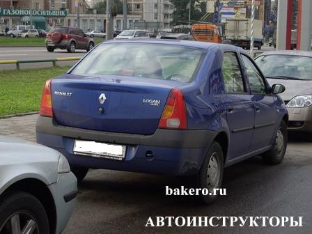 Renault Logan Автоинструкторы bakero.ru Вид сзади
