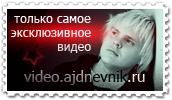 Video. all video. ВСЕ видео ИНТЕРНЕТА