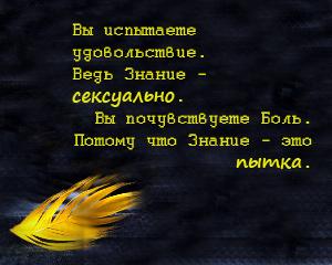 (300x240, 45Kb)