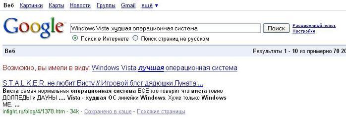 http://img1.liveinternet.ru/images/attach/c/0/32/704/32704431_0004sfx0.jpg