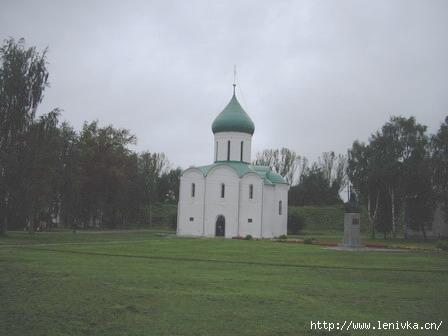 Экскурсия в Переславль