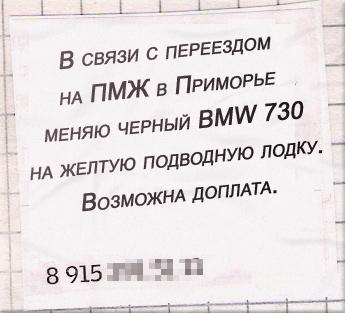 (345x313, 47Kb)