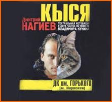 kisa_nagiev (221x202, 9Kb)