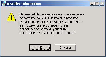 (368x200, 15Kb)