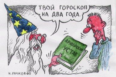 http://img1.liveinternet.ru/images/attach/c/0/33/125/33125678_1223029282_0002.jpg