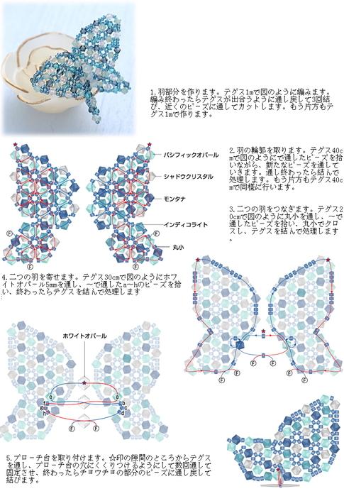 бабочка-галстук из бисера схема - Лучшие схемы и описания для всех.